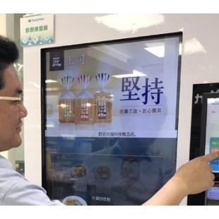 SYSTEX 2種類のスマート自動販売機発売 ファミリーマートのハイテク2号店で導入