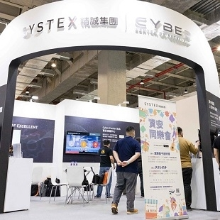 SYSTEX Cybersec 2021にて五大情報セキュリティソリューション公開