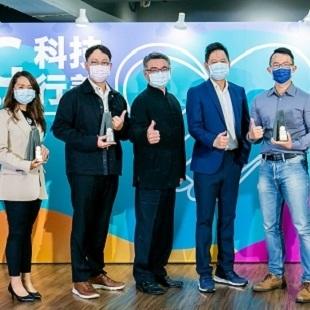 SYSTEX第二回AI4SG Award スタートアップのテクノロジー運用を激励