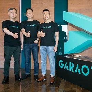 GARAOTUS  AIとHPCクラウドテクノロジーの融合で遺伝子工学と大気科学分野をターゲットに